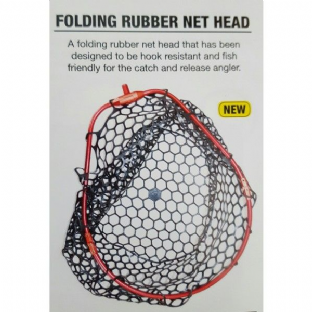 HTO Folding Rubber Net Head